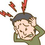 01.気をつけないといけない頭痛―くも膜下出血―