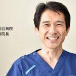 脳神経外科医ブログ 開設のお知らせ