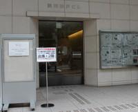 神戸1IMG_1198.jpg