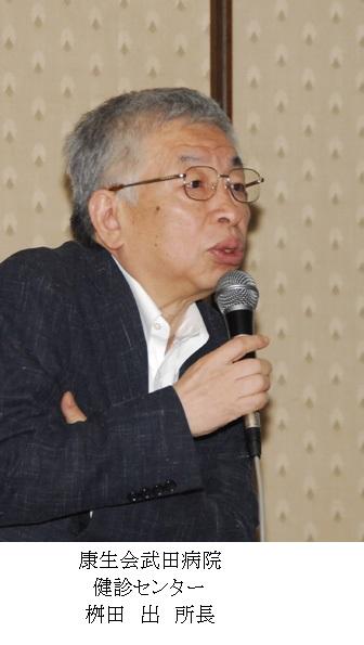 桝田先生.jpg