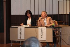 座談会2.JPG