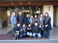 葵会(H29.2.11.12)下呂・白川郷 031.JPG