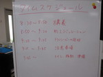 災害訓練(H29.2.26) 002.JPG