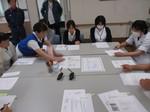 災害訓練(H29.2.26) 011.JPG