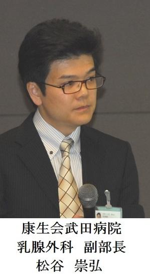 松谷先生.jpg