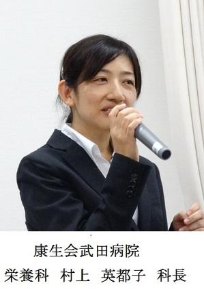 栄養科 清水英都子先生、.jpg