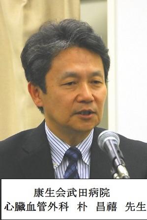 心臓血管外科 朴昌禧先生2.jpg