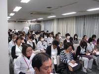 褥瘡対策委員会(H30.2.9) 043.JPG