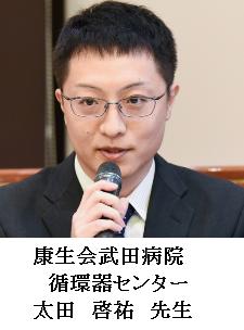 太田啓祐先生.png