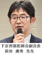 前田康秀先生
