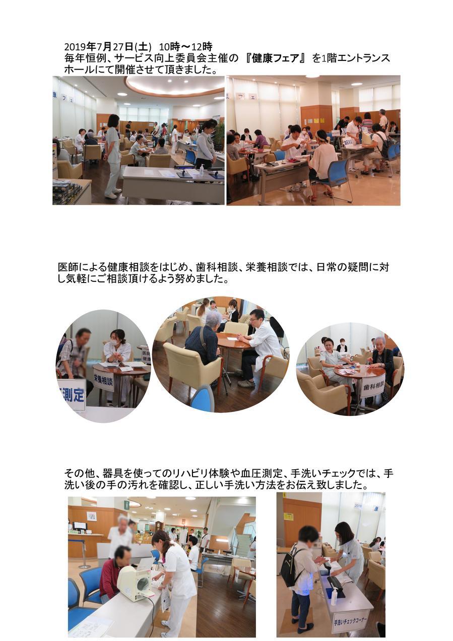 kennkou (1).jpg