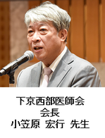 20191025小笠原Dr.png