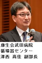 20191107澤西副部長.png