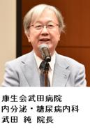 20191107武田院長.png