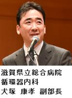 20191107犬塚副部長.png