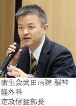 20191109定政Dr.jpg