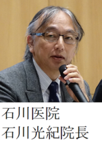20191109石川Dr.png