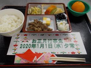 20200120栄養科写真①.JPG