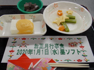20200120栄養科写真③.JPG