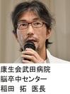 0520200224稲田Dr.jpg