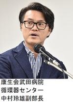 20200201中村先生.jpg