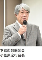 20200201小笠原先生.jpg