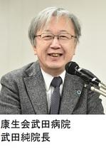 20200201武田先生.jpg
