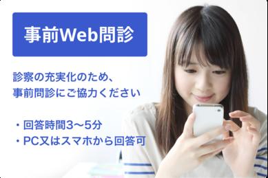 uji_ubie_banner.pngのサムネイル画像