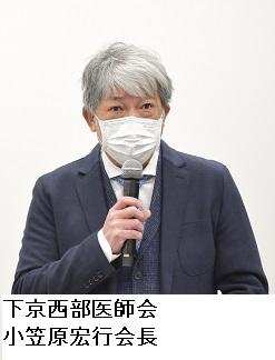 小笠原会長01.jpg