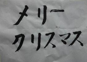 題字JPG.jpg