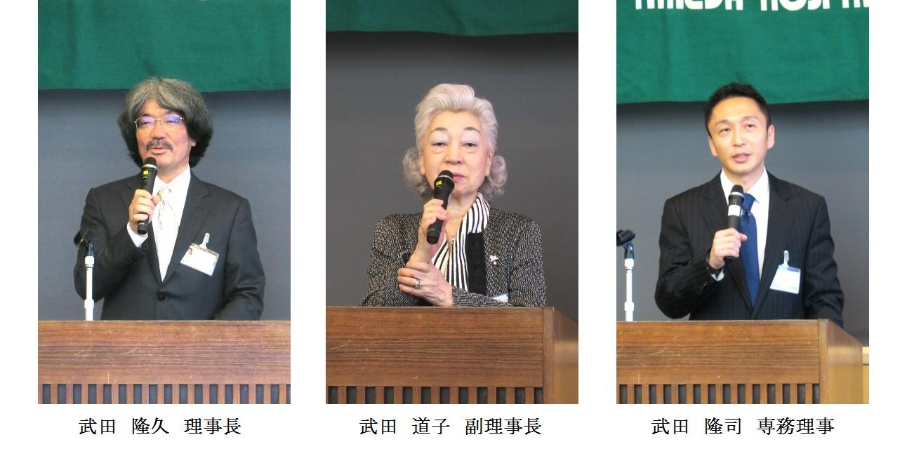 2016.3.22jirei01.jpg