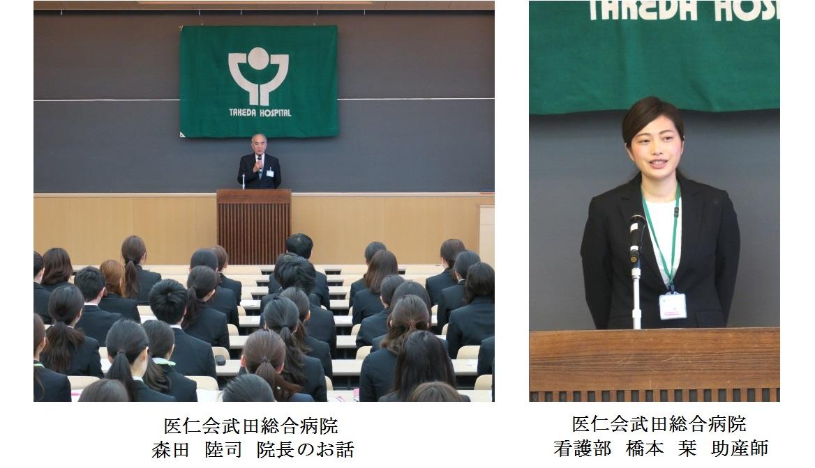 2016.3.22jirei02.jpg