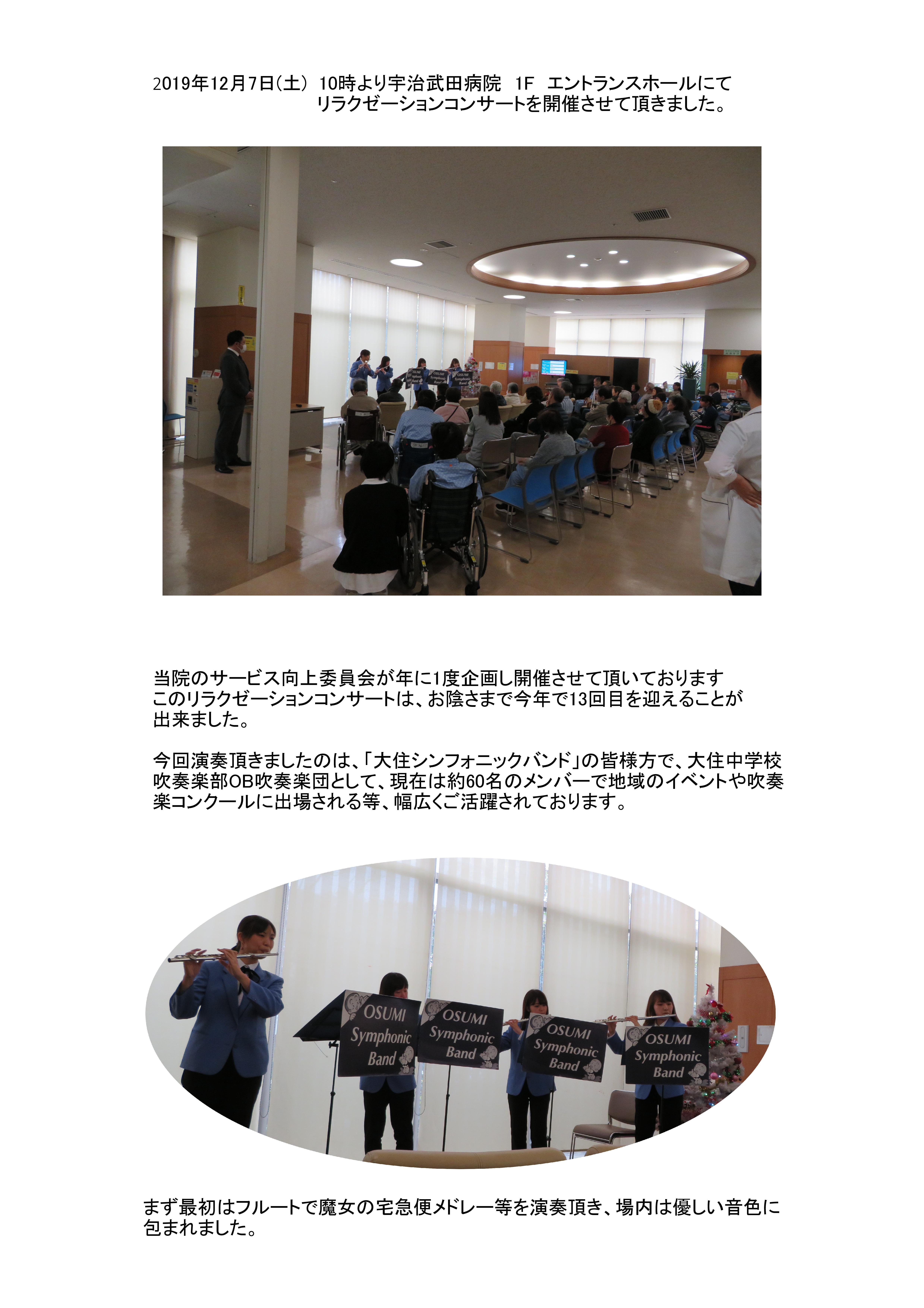 http://www.takedahp.or.jp/publicity/items/2019%E5%B9%B412%E6%9C%887%E6%97%A5-01.jpg