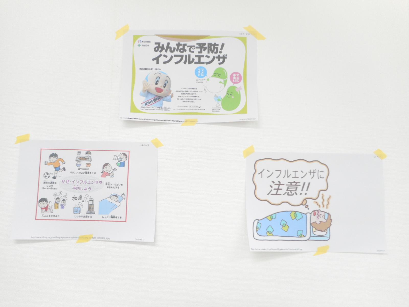 http://www.takedahp.or.jp/publicity/items/DSCN4763.JPG