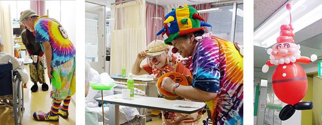 http://www.takedahp.or.jp/publicity/items/clowns_02.jpg