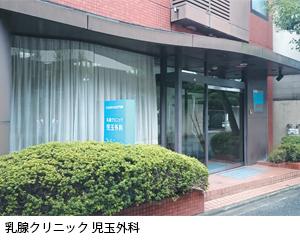 111_rijicho_3.jpg