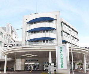 武田病院 中途採用サイト看護師医仁会武田総合病院の採用情報