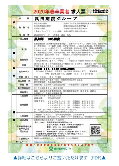 2019.3.4yakuzai